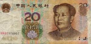 Virement bancaire pour la chine
