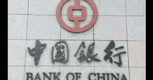 Bank of China - liste des Codes CNAPS, 中国现代化支付系统号