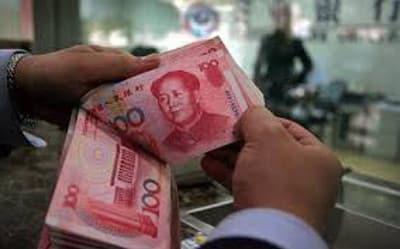 Cnaps Codes Foreign banks 外资银行