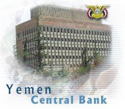 Yemen Swift Codes and Bank Yemen BIC Codes