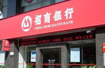 Cnaps Codes China Merchants Bank 招商银行