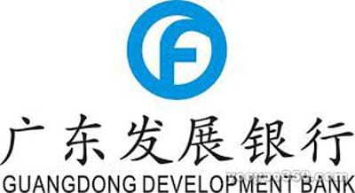 Cnaps Codes Guangdong Development Bank 广东发展银行