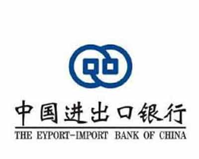 Cnaps Codes Import Bank of China 中国进出口银行