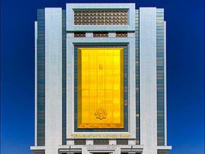TURKMENISTAN Swift Codes and banks TURKMENISTAN BIC Codes