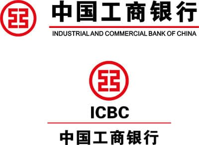 Industrial and Commercial Bank of China – 中国工商银行