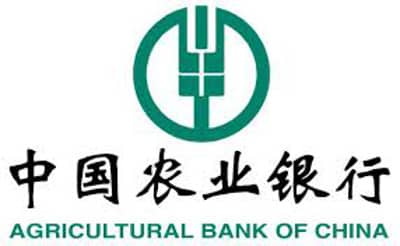 Cnaps Codes Agricultural Bank of China 中国农业银行
