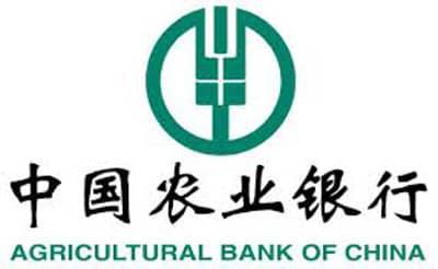 Codes Cnaps Banque Agricole de Chine 农业银行 – page 1