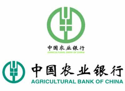 Cnaps Codes Agricultural Bank of China 农业银行 – page 25