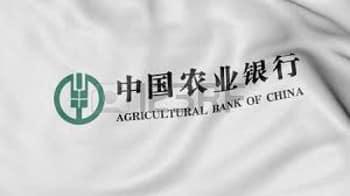 Banque Agricole de Chine