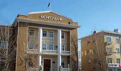 Mongolia Swift Codes and banks Mongolia BIC Codes