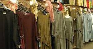 Barème, salaire moyen et salaire minimum industrie habillement 2014