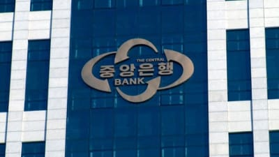 North Korea Swift Codes and banks North Korea BIC Codes