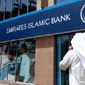 United Arab Emirates Swift Codes and BIC Codes