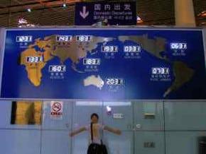Barème salaires, salaire moyen et salaire minimum maintenance aéroport 2015 - nettoyage