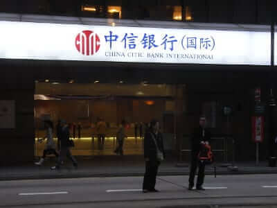 Cnaps Codes China CITIC Bank 中信银行
