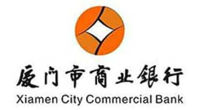 Cnaps Codes City commercial banks 城市商业银行 – page 3