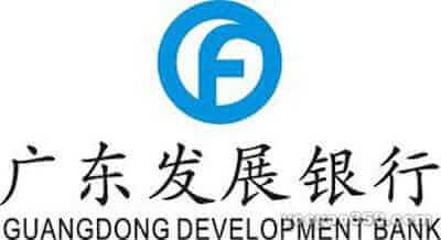 Codes Cnaps de la Guangdong Development Bank 广东发展银行