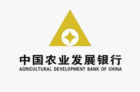 Codes Cnaps Agricultural Development Bank Of China 中国农业发展银行