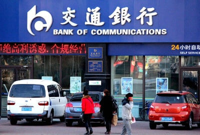 Cnaps Codes Bank of Communications 交通银行 – page 4