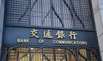 Cnaps Codes Bank of Communications 交通银行 – page 3