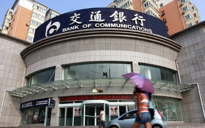 Cnaps Codes Bank of Communications 交通银行 – page 2