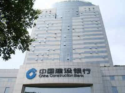 Cnaps Codes China Construction Bank 中国建设银行