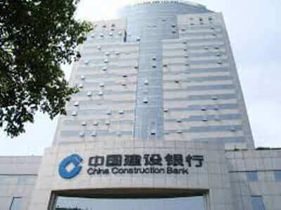 Codes Cnaps de la China Construction Bank 中国建设银行 page 17