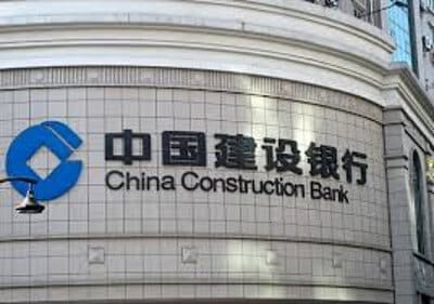 Codes Cnaps de la China Construction Bank 中国建设银行 page 13